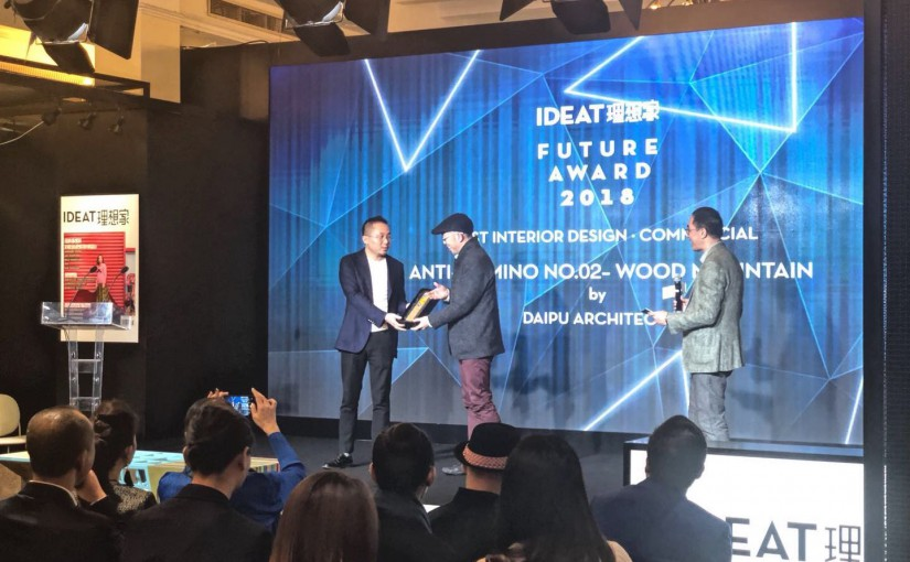 Daipu Architects is the winner of IDEAT FUTURE AWARD Best Commercial Space of Year