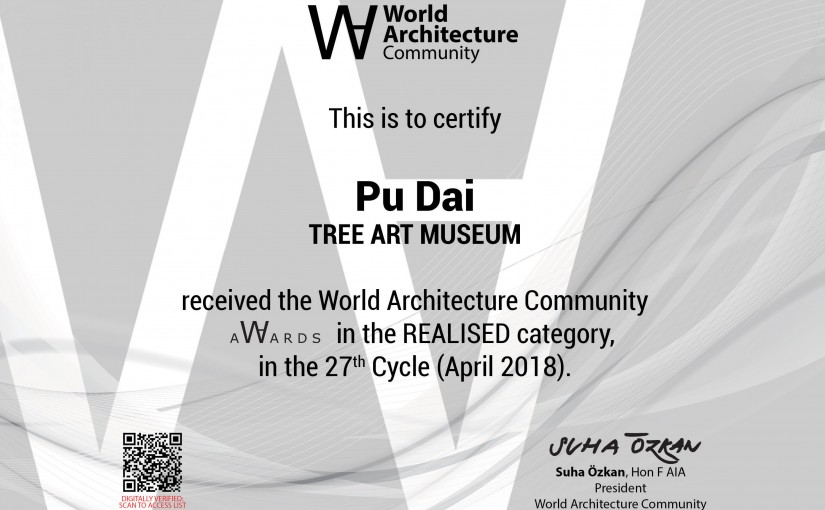 Daipu Architects received the World Architecture Community AWARDS in the 27th Cycle