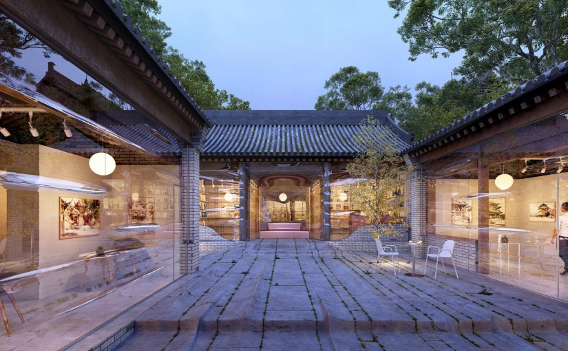 hutong projects